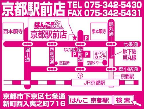 京都駅前店地図